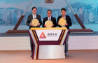 Life annuity scheme launched for Hong Kong\'s senior citizens
