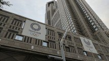 Tokyo Olympics without crowds could cost reinsurers up to $400m