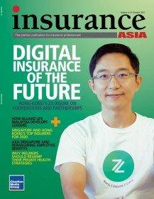 IA Magazine 1 year Print Subscription